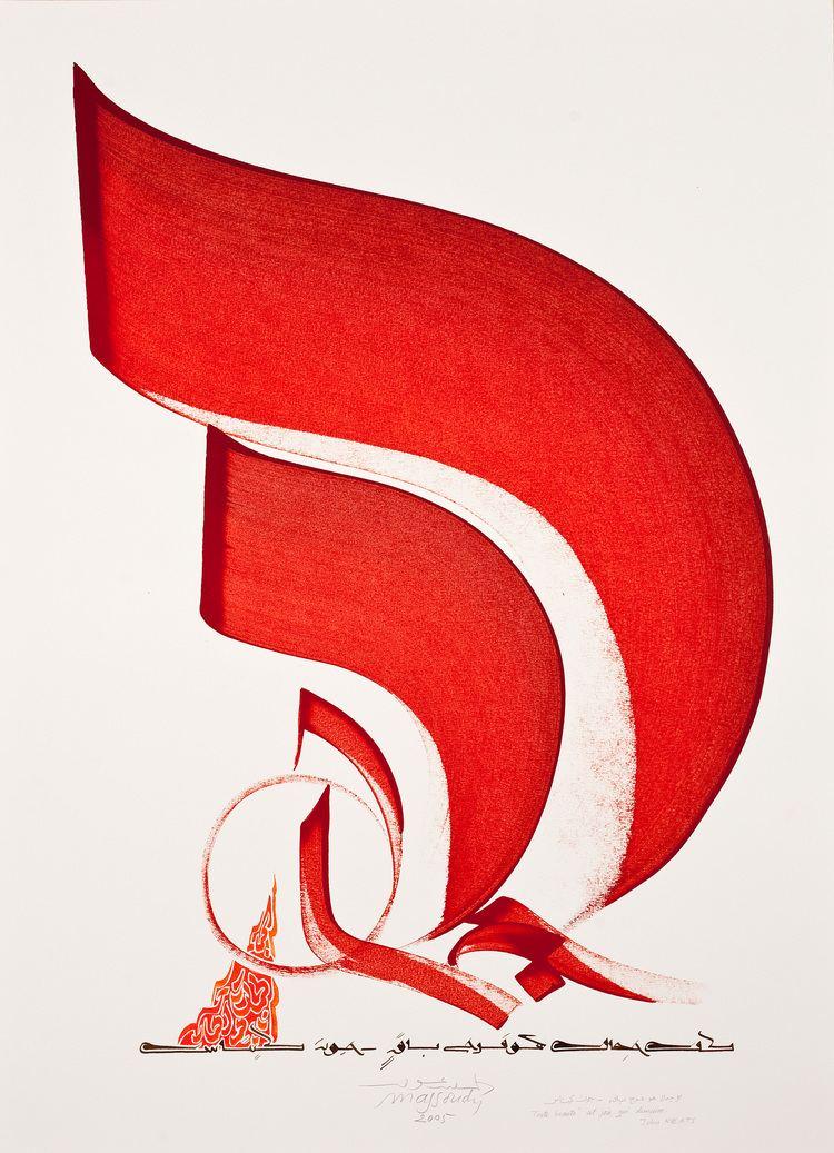 Hassan Massoudy Modern calligraphy Hassan Massoudy Graphicine