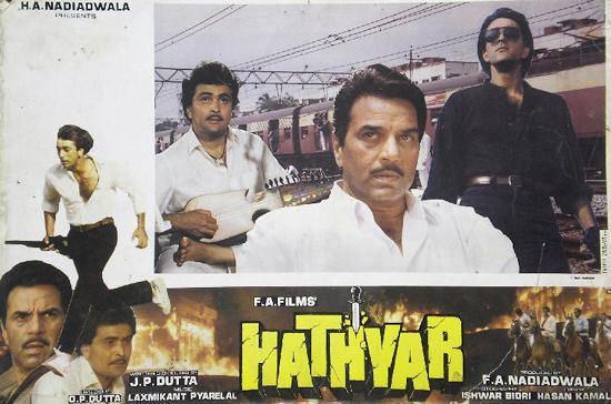 Hathyar 1989