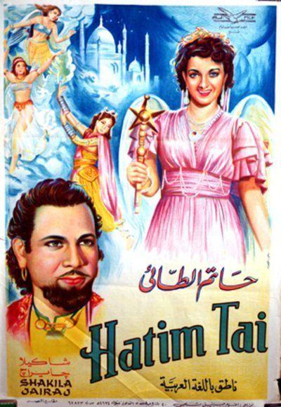 Hatimtai 1956 Full Movie Watch Online Free Hindilinks4uto