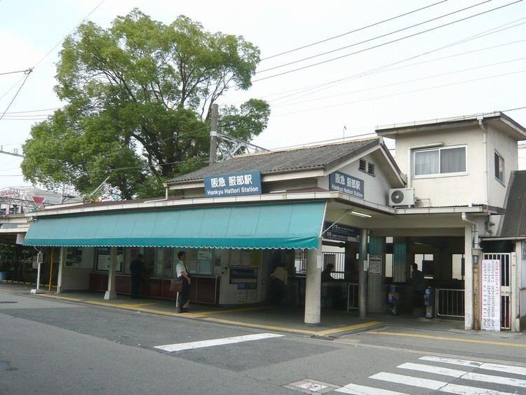 Hattori-tenjin Station