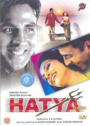 Rent Hatya The Murder 2004 film CinemaParadisocouk