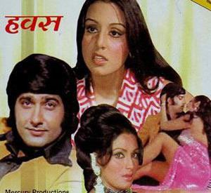 SongsPK Hawas 1974 Songs Download Bollywood Indian Movie Songs
