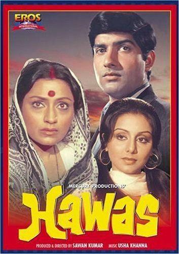 Amazoncom Hawas 1974 Hindi Film Bollywood Movie Indian