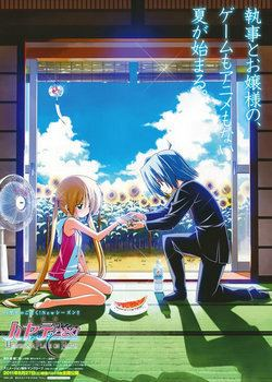 Hayate the Combat Butler! Heaven Is a Place on Earth movie poster
