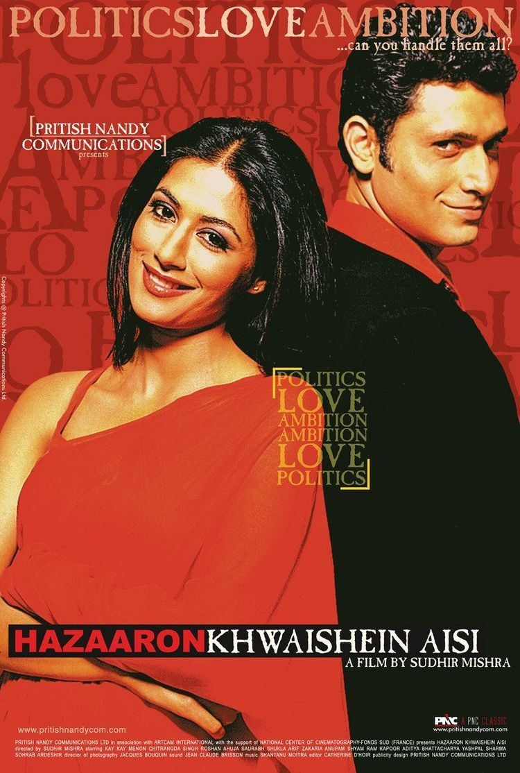 Hazaaron Khwaishein Aisi Hazaaron Khwaishein Aisi Movie Poster 1 of 4 IMP Awards