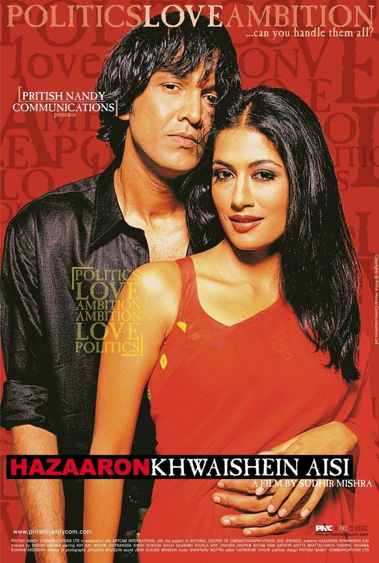 Hazaaron Khwaishein Aisi Hazaaron Khwaishein Aisi 2 of 4 Extra Large Movie Poster Image
