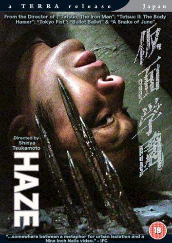 Haze (2005 film) Haze DVD Amazoncouk Shinya Tsukamoto DVD Bluray