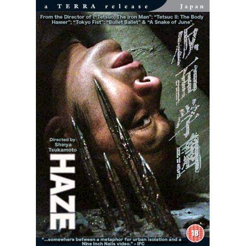 Haze (2005 film) photos1bloggercomblogger801615791600haze20