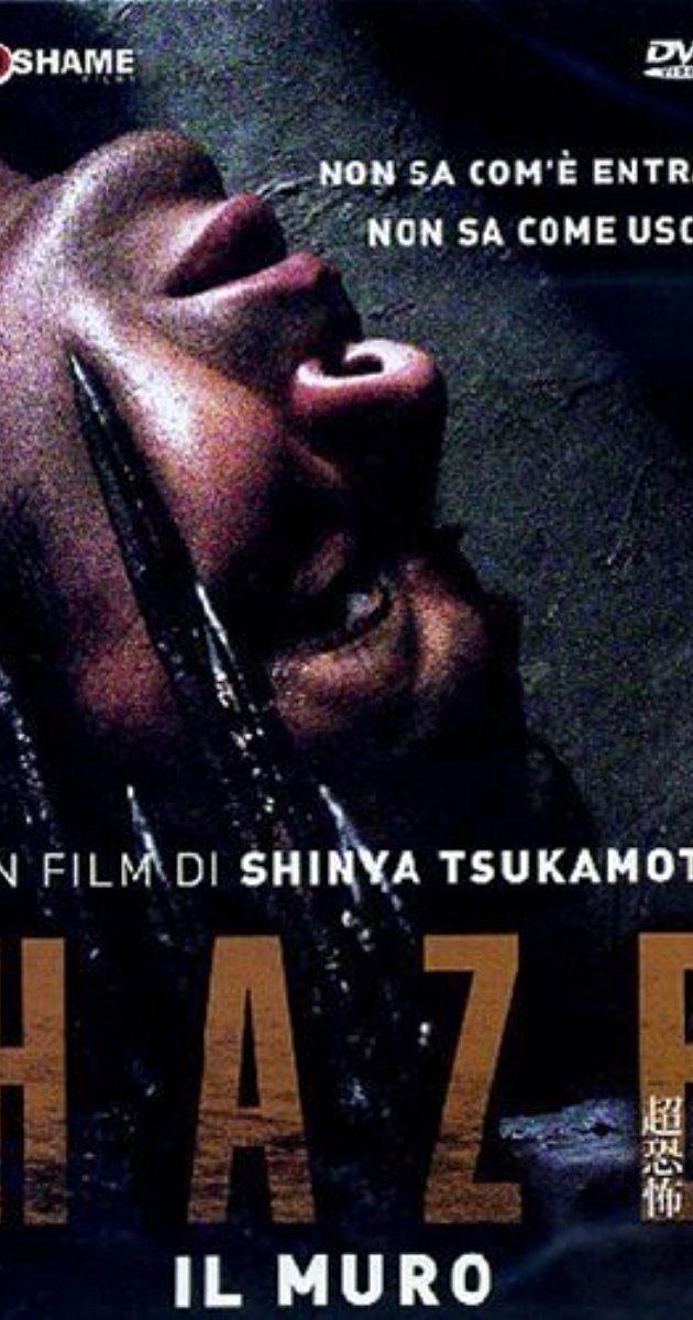 Haze (2005 film) Haze 2005 IMDb