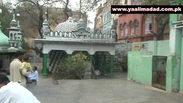 Hazrat Sakhi Shah Chan Charagh Darbar Shah Chan Chiragh Rawalpindi Pakistan YouTube
