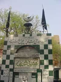 Hazrat Sakhi Shah Chan Charagh wwwjafariyanewscom2k3newsaugust24darbar3jpg