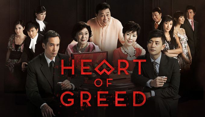 Heart of Greed Heart of Greed Watch Full Episodes Free on DramaFever