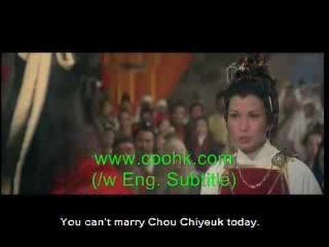 Heaven Sword and Dragon Sabre (1978 film) MV352 Heaven Sword And Dragon Sabre 2 Shaw Brothers Films YouTube