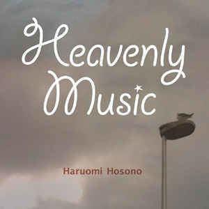 Heavenly Music Haruomi Hosono Heavenly Music CD Album at Discogs
