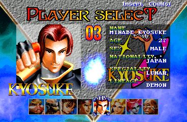 Heaven's Gate (video game) Heaven39s Gate MAME Game Arcade Video Game Room