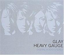 Heavy Gauge httpsuploadwikimediaorgwikipediaenthumbb