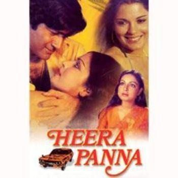 Heera Panna 1973 RD Burman Listen to Heera Panna songsmusic