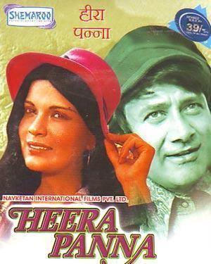 Heera Ki Tamanna Hai Lyrics Translation Heera Panna