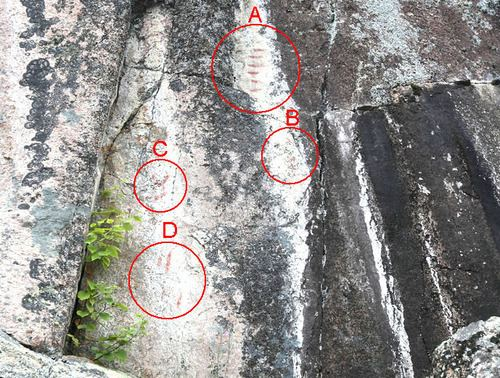 Hegman Lake Pictograph The mystery of the Hegman Lake pictographs Astro Bob