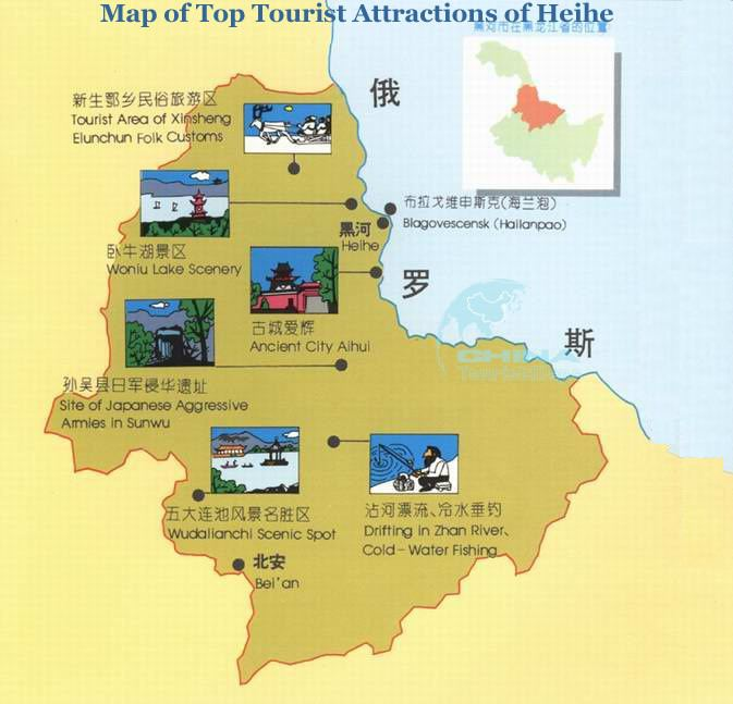 Heihe Tourist places in Heihe