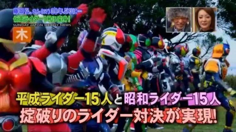 Heisei Rider vs. Showa Rider: Kamen Rider Taisen feat. Super Sentai movie scenes Heisei Rider vs Showa Rider Kamen Rider Taisen feat Super Sentai Official Promo 6 720p Kamen Yaiba 1 894 00 43