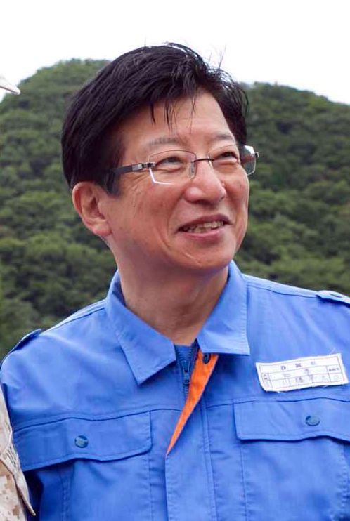 Heita Kawakatsu
