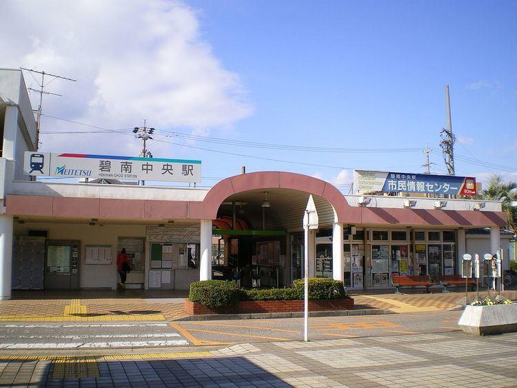 Hekinan-chūō Station