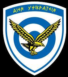 Hellenic Air Force httpsuploadwikimediaorgwikipediacommonsthu