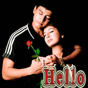 Hello (1999 film) movie poster