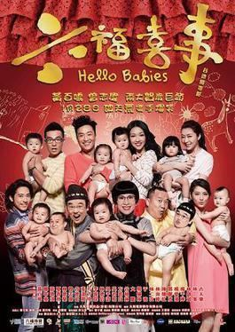 Hello Babies movie poster