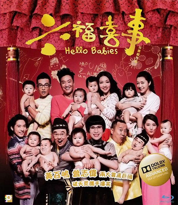 Hello Babies Hello Babies 2014 720p BluRay x264 AC3WiKi High Definition For Fun