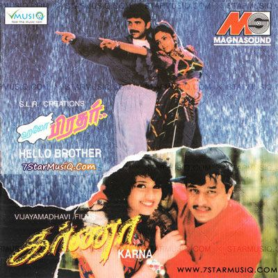 Hello Brother (1994 film) Hello Brother 1994 Tamil Movie High Quality mp3 Songs Listen and