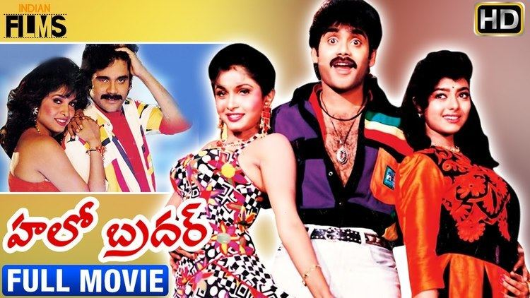 Hello Brother (1994 film) Hello Brother Telugu Full Movie Nagarjuna Soundarya Ramya