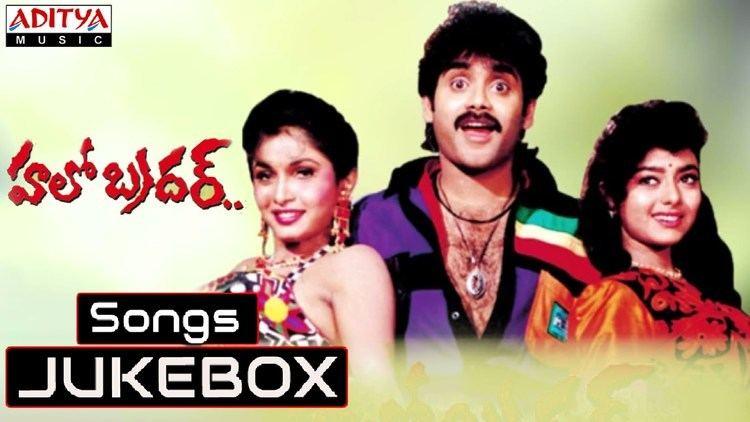Hello Brother (1994 film) Hello Brother Telugu Movie Full Songs Jukebox Nagarjuna
