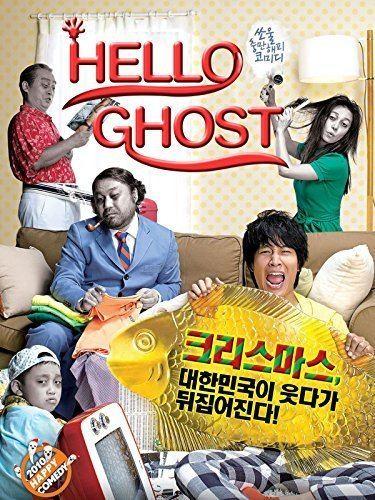 Hello Ghost Hellowoo goseuteu 2010 IMDb