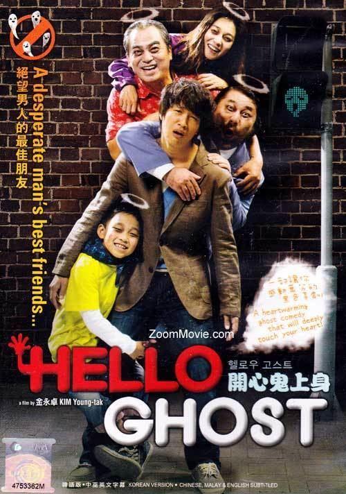 Hello Ghost Hello Ghost DVD Korean Movie 2010 Cast by Cha Tae Hyun Kang