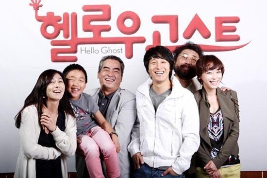Hello Ghost Cha Taehyuns new comedy Hello Ghost Dramabeans Korean drama recaps