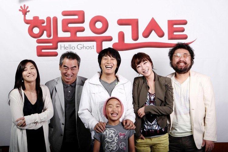 Hello Ghost Hello Ghost Movie Picture Gallery HanCinema