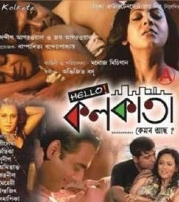 Hello Kolkata Hello Kolkata Price in India Buy Hello Kolkata online at Flipkartcom