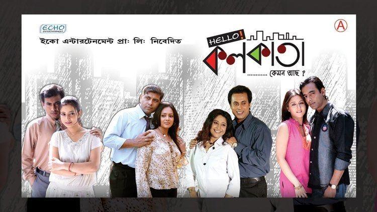 Hello Kolkata Hello kolkata Full Movie Swastika Amitava Srilekha Rudranil