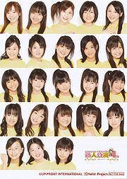 Hello Pro Kenshusei wwwgenerasiacomwimagesthumb885HelloProE