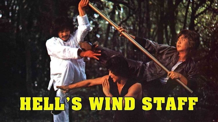 Hell's Wind Staff Wu Tang Collection Hells Wind Staff YouTube