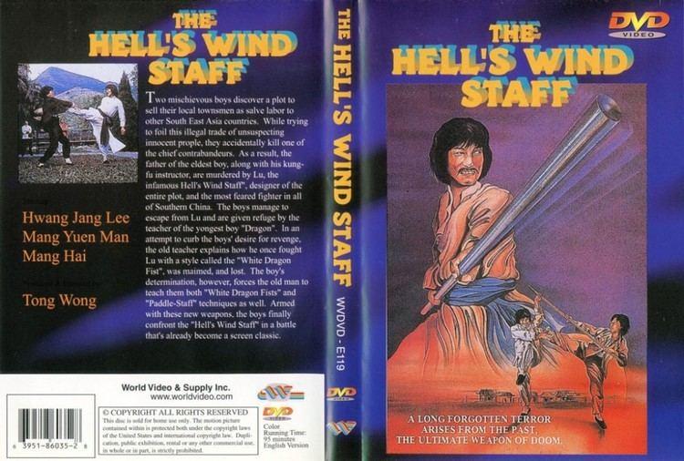 Hell's Wind Staff Hellz Windstaff 1979 Kungfu Kingdom
