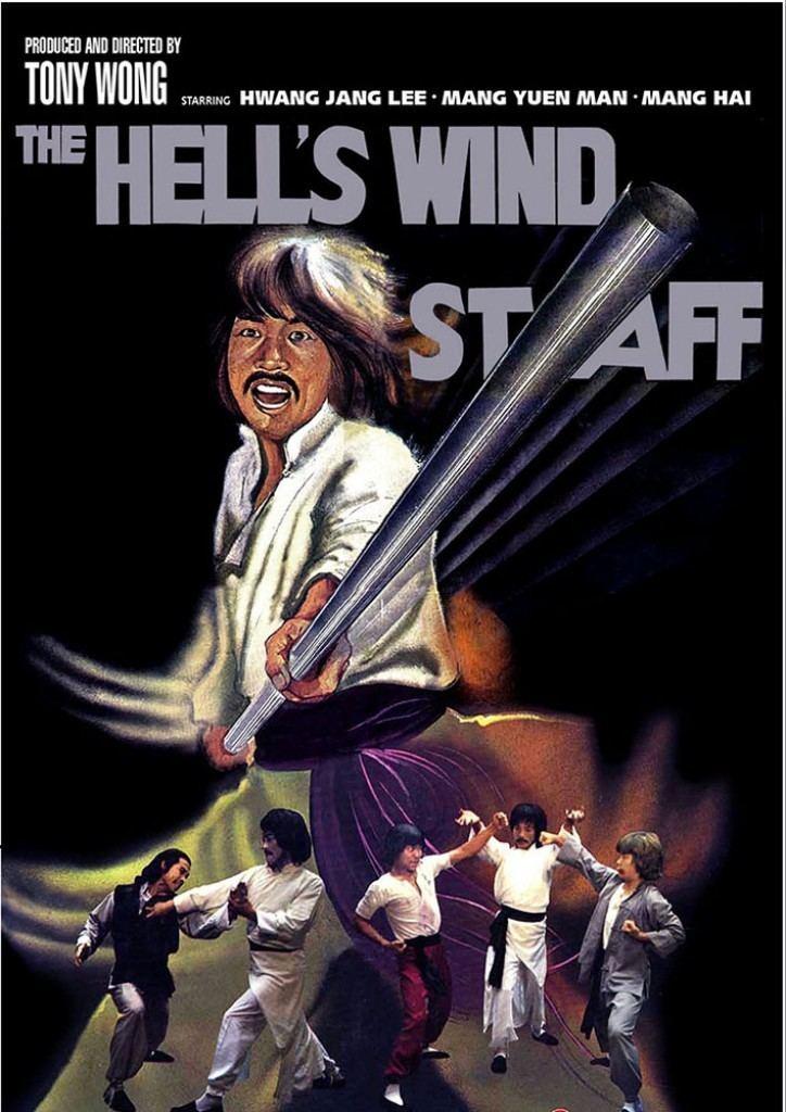 Hell's Wind Staff kungfukingdomcomwpcontentuploads201311Hells