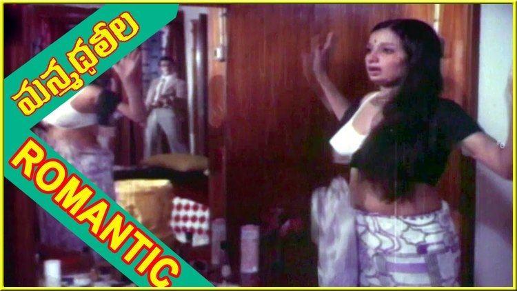 Hema Chaudhary Kamal Hassan Teasing Hema Choudary Romantic Scene Manmadha Leela
