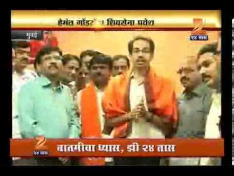Hemant Godse HEMANT GODSE ENTERS SHIV SENA YouTube