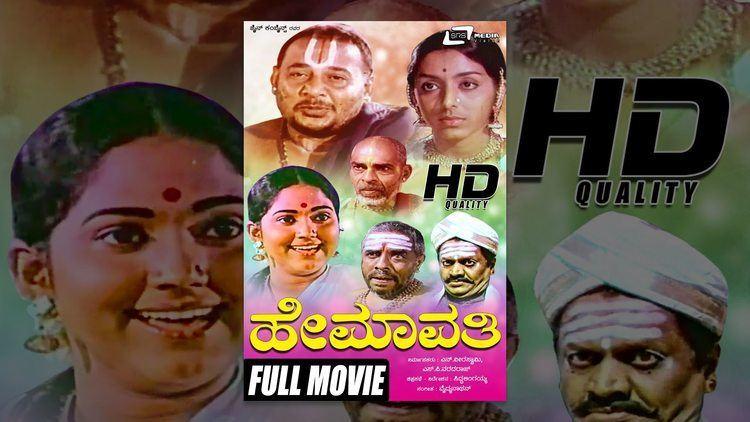 Hemavathi (film) httpsiytimgcomvirPVRzpzF6ycmaxresdefaultjpg