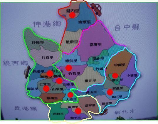Hemei, Changhua townchcggovtwUserFilessec613JPG