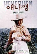 Henequen (film) movie poster