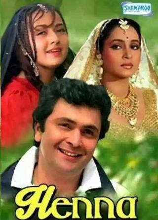 Henna 1991 Hindi Movie Watch Online Filmlinks4uis